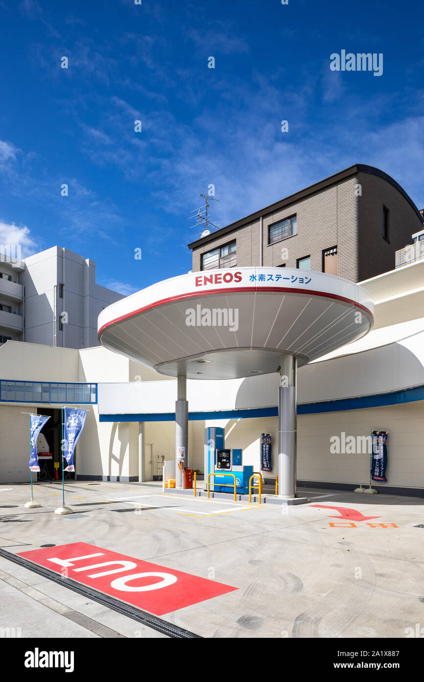 eneos-hydrogen-station-in-meguro-tokyo-japan-2A1X887.jpg