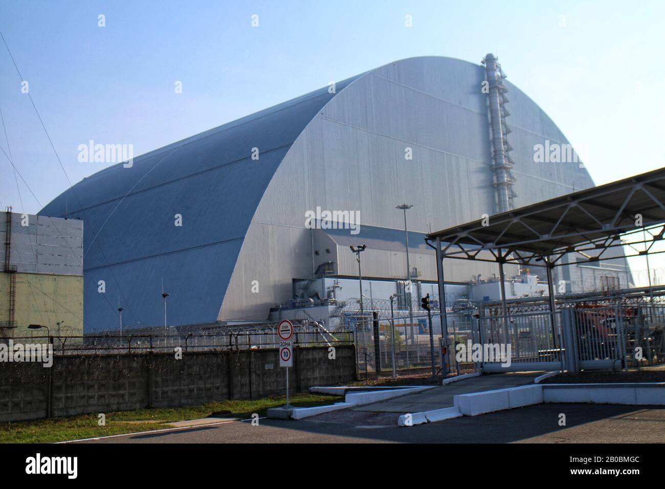 view-of-the-new-safe-confinement-the-sar