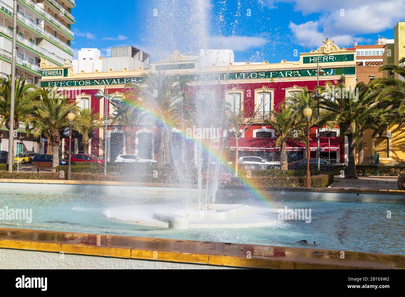 Water fountain with rainbow, casa ferrera, Parque de Nicolás Salmerón, Almeria, Spain Stock Photo