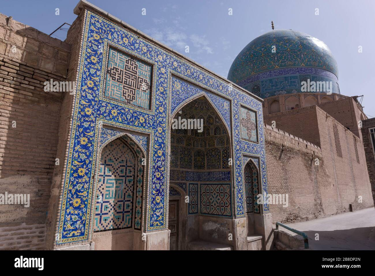exterior-of-the-imam-mosque-isfahan-iran