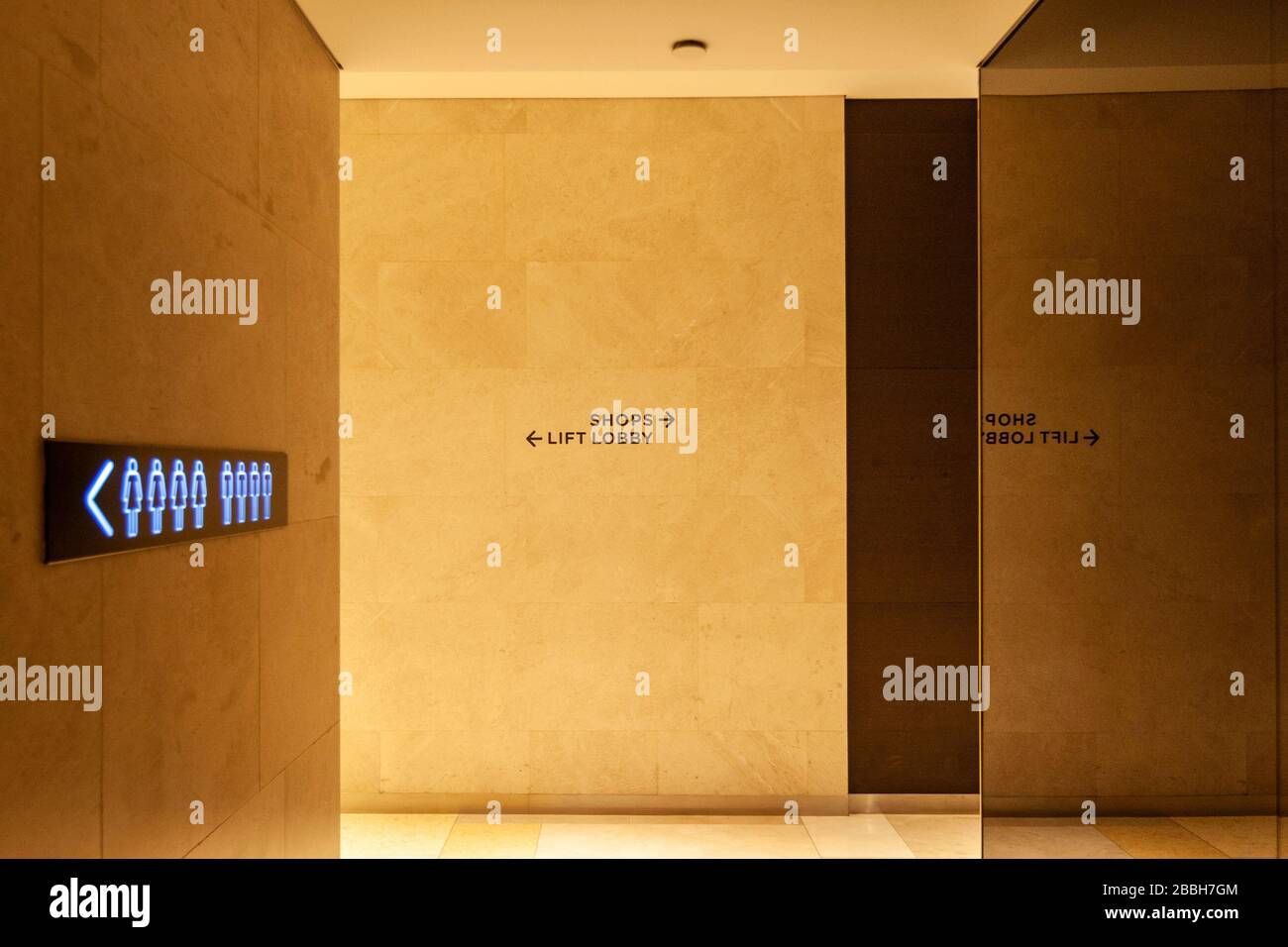 toilet-sign-in-ion-orchard-ion-orchardsh