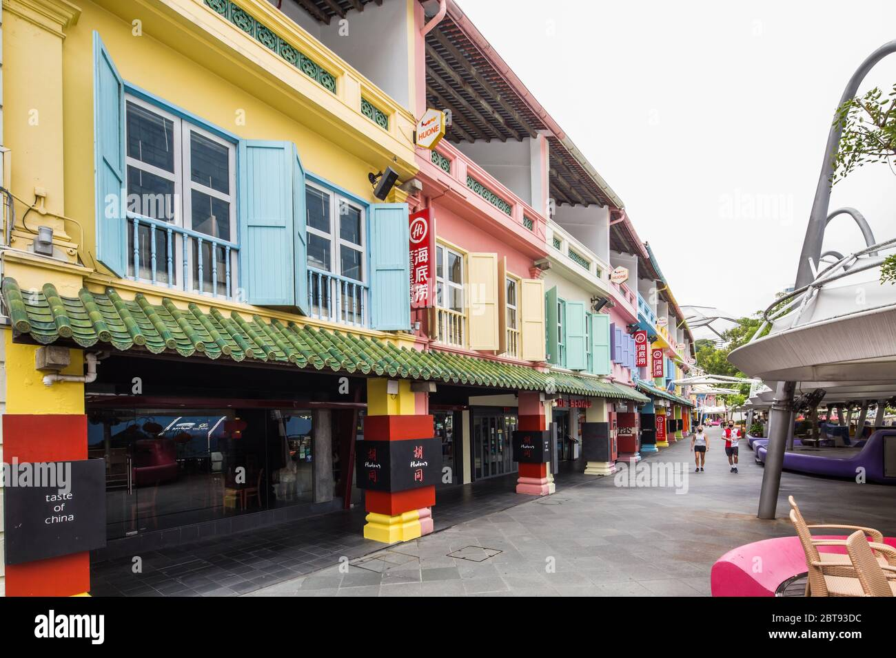 all-restaurants-at-clarke-quay-are-close