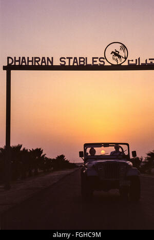 The Dhahran Stables on the Saudi Aramco Oil Company compound. - Stock Image
