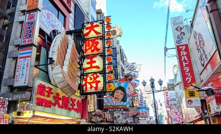 Giant gyoza signage on a colourful street at Osaka, Japan - Stock Image