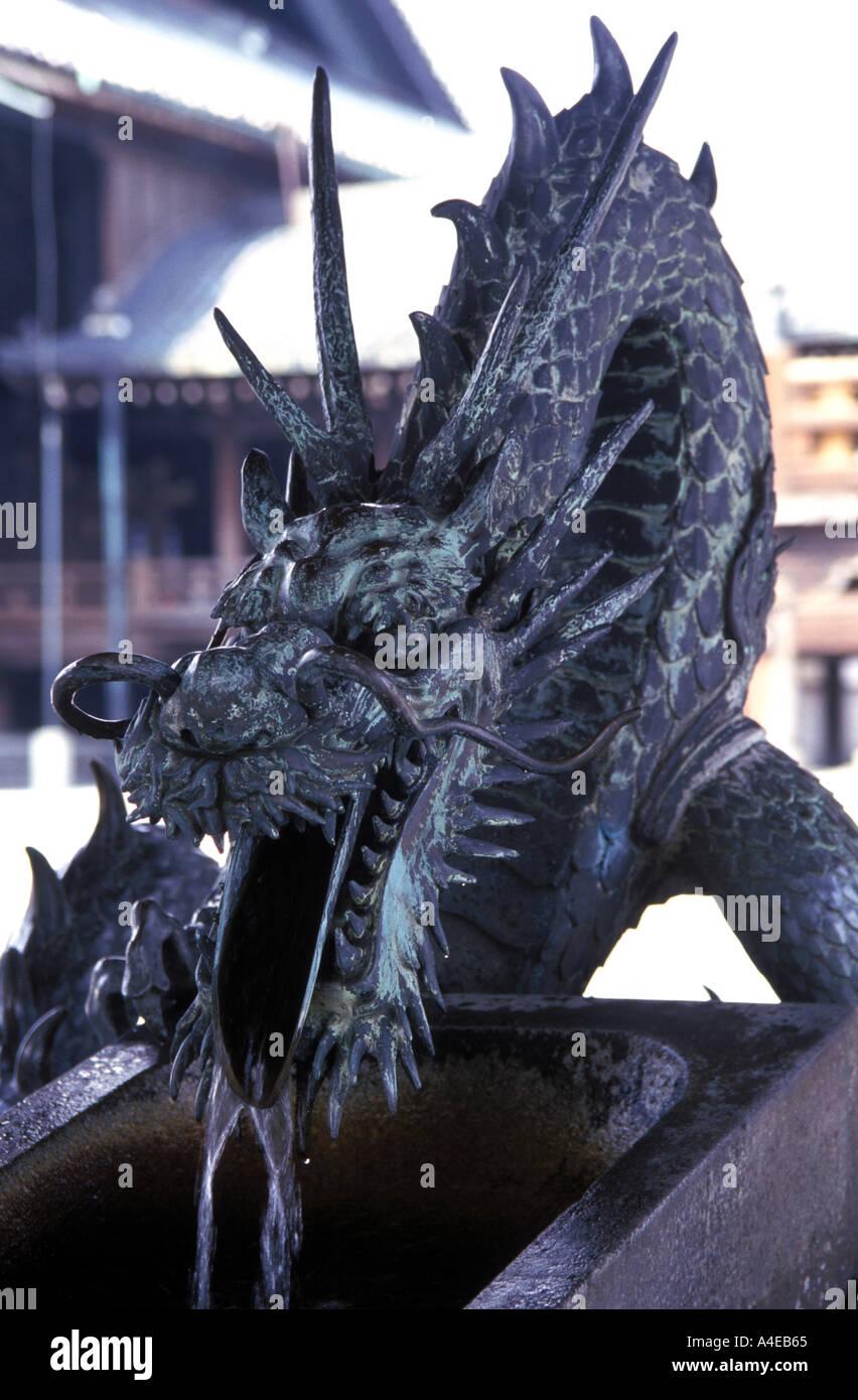 Dragon Fountain Higashi Hongan ji Temple Kyoto Japan - Stock Image