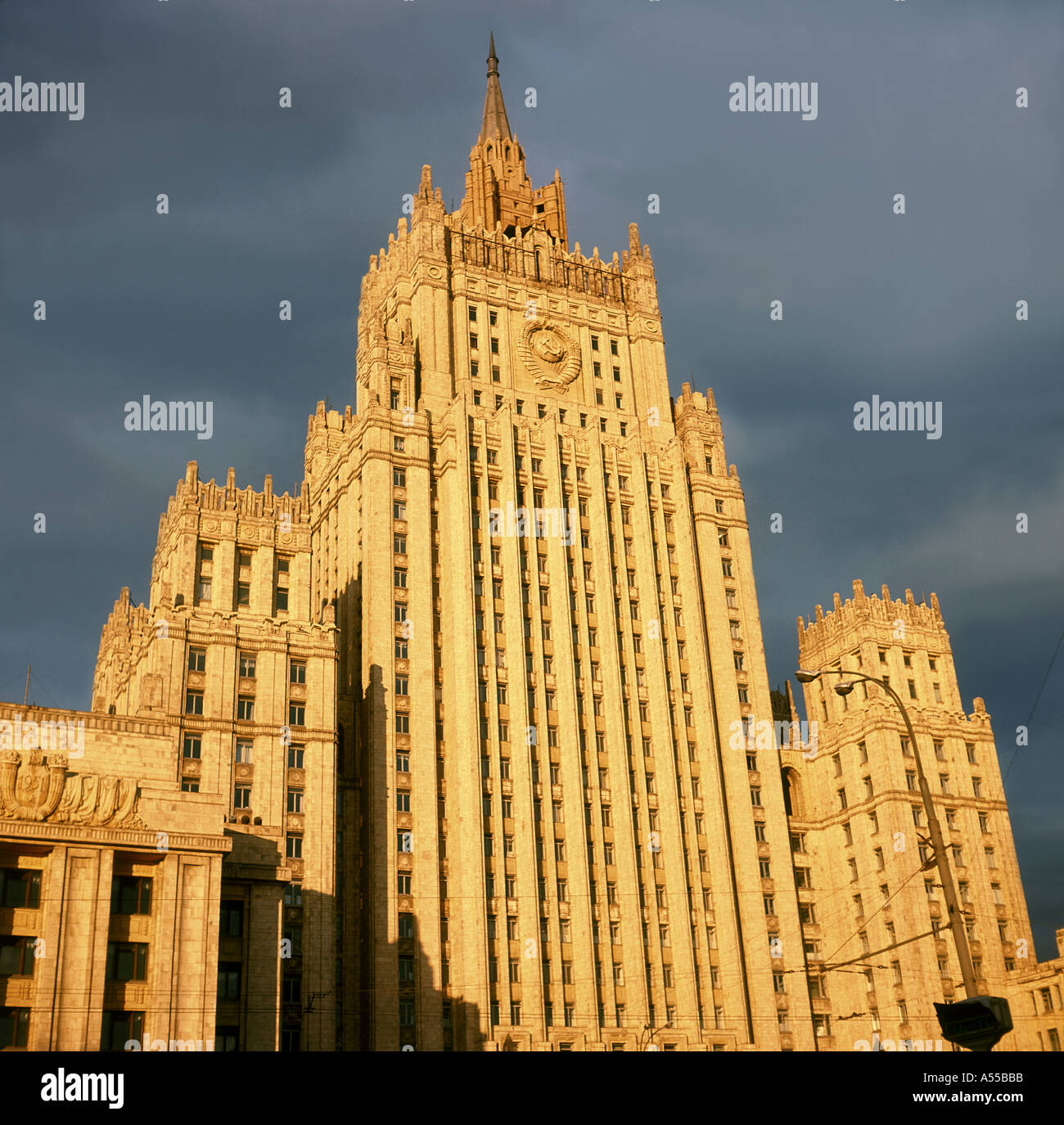 ministry of foreign affairs city of moscow russia - Stock Image