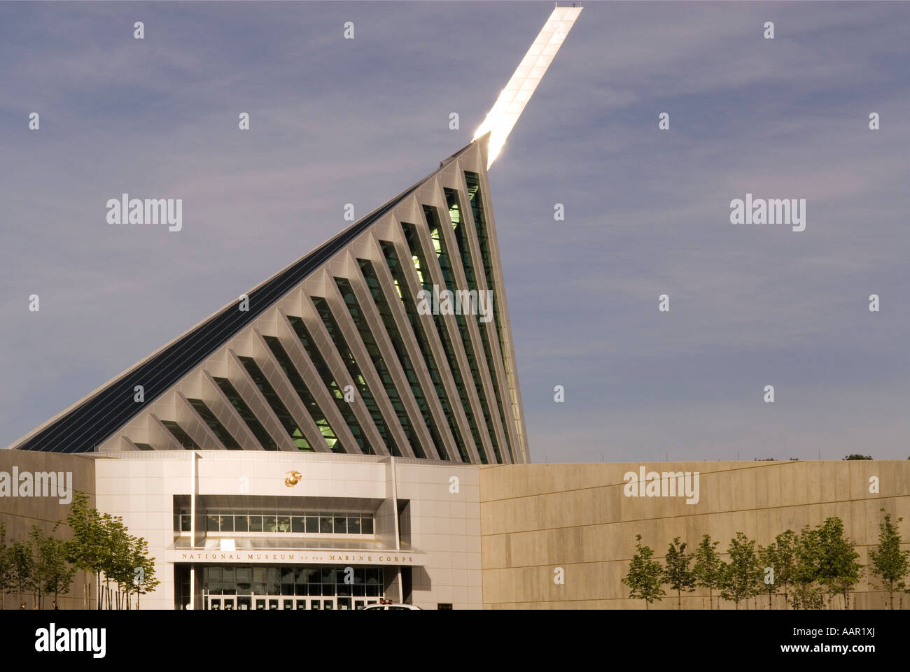 National Museum of the Marine Corps Washington DC USA Stock Photo