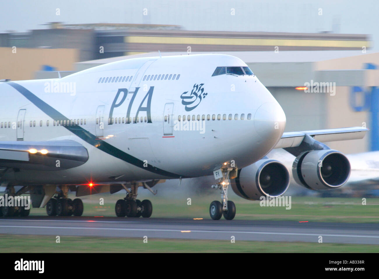 Close up of Pakistan International Airlines PIA Boeing 747 just after landing at London Heathrow Airport UK - Stock Image