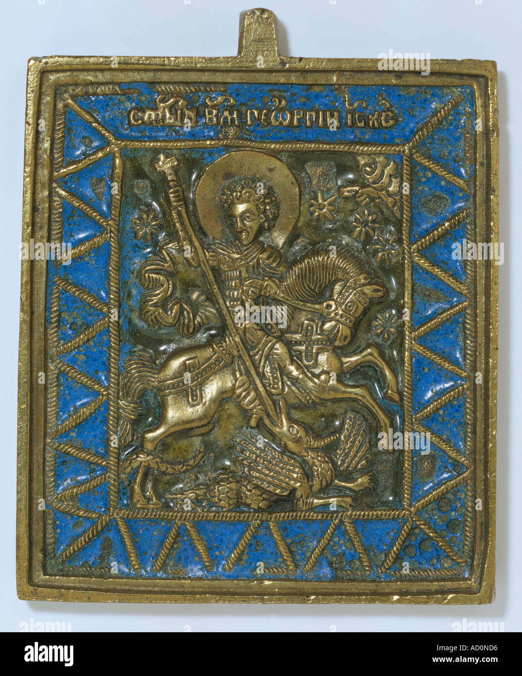 Icon of St George and the Dragon. Russia, 18th-19th century. - Stock Image