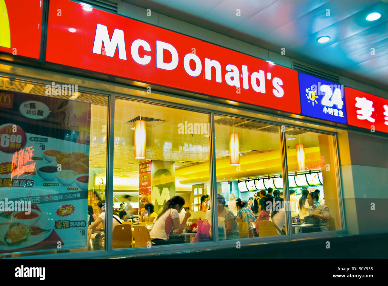 Beijing China People Mcdonald S Fast Food Restaurant From Outside