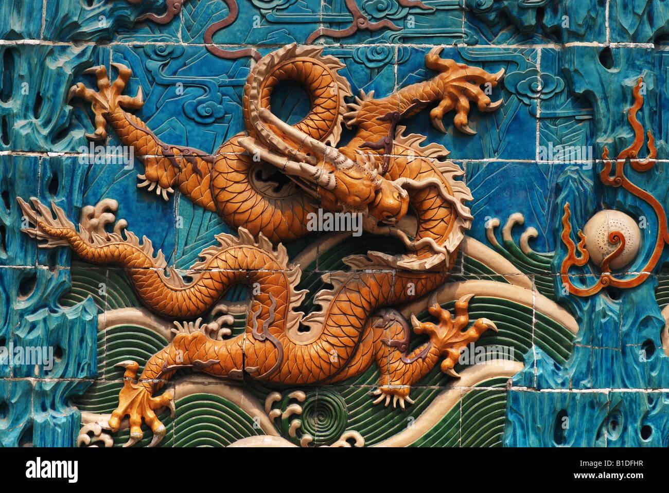 dragon wall in Beihai park of Beijing,China - Stock Image