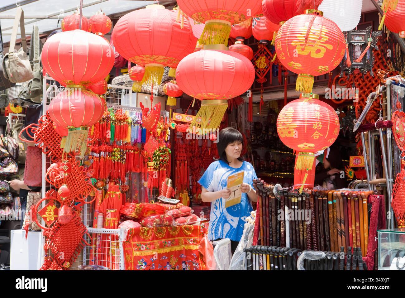 China Shanghai Chinese lantern shop Nanjing Road - Stock Image