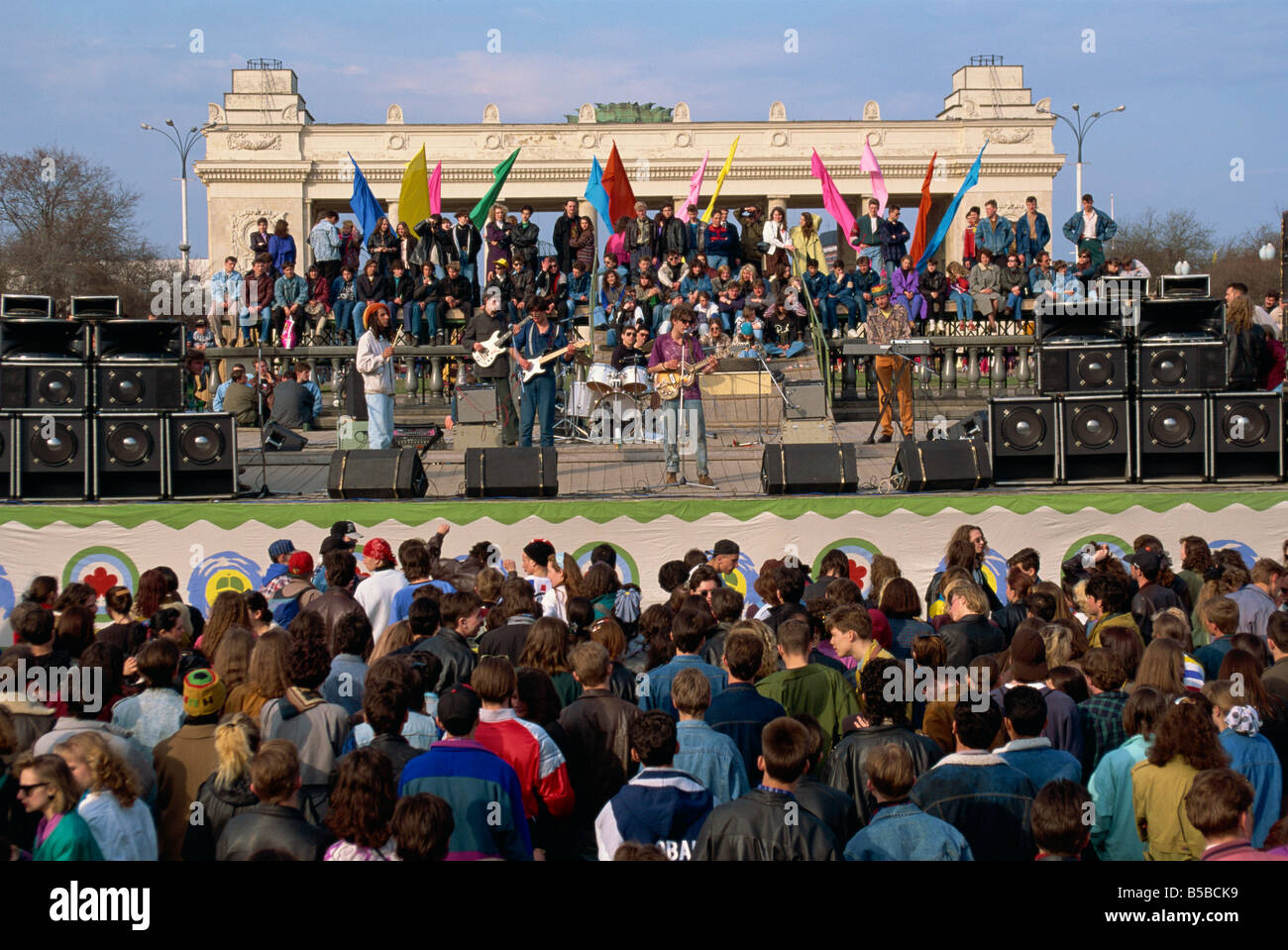 Crowds at a concert during the Earth Day Festival in Gorky Park in Moscow Russia G Hellier - Stock Image