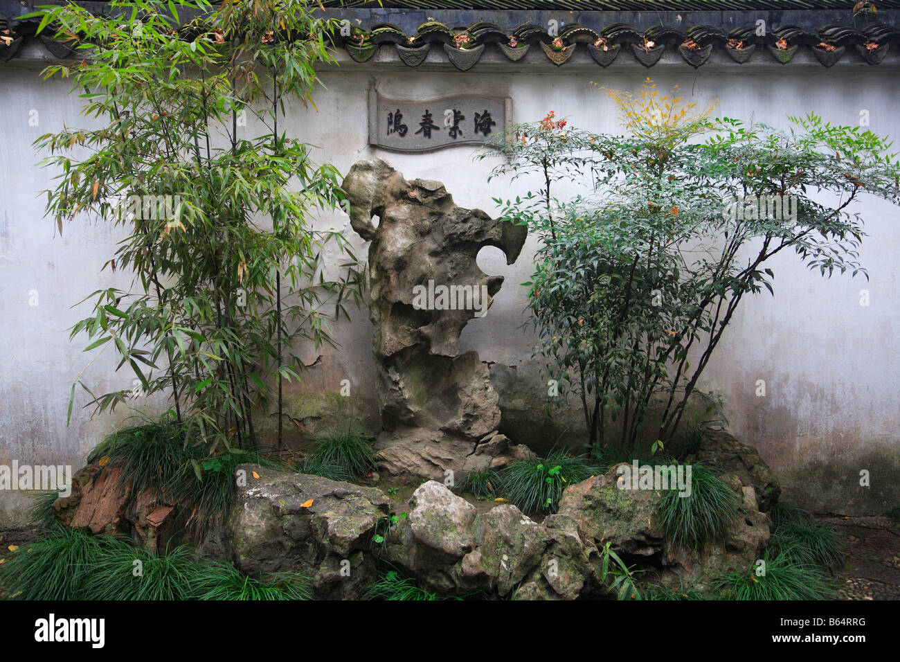 China Jiangsu Province Suzhou Humble Administrator s Garden - Stock Image