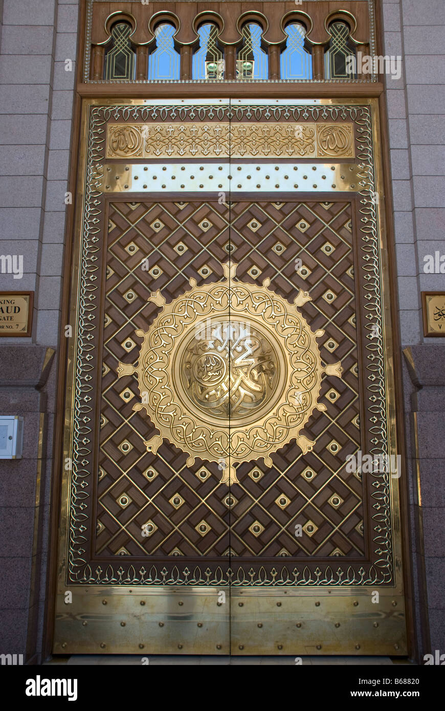 A door at the King Saud gate The Mosque of the Prophet Masjid al Nabawi Madinah Saudi Arabia & A door at the King Saud gate The Mosque of the Prophet Masjid al ...