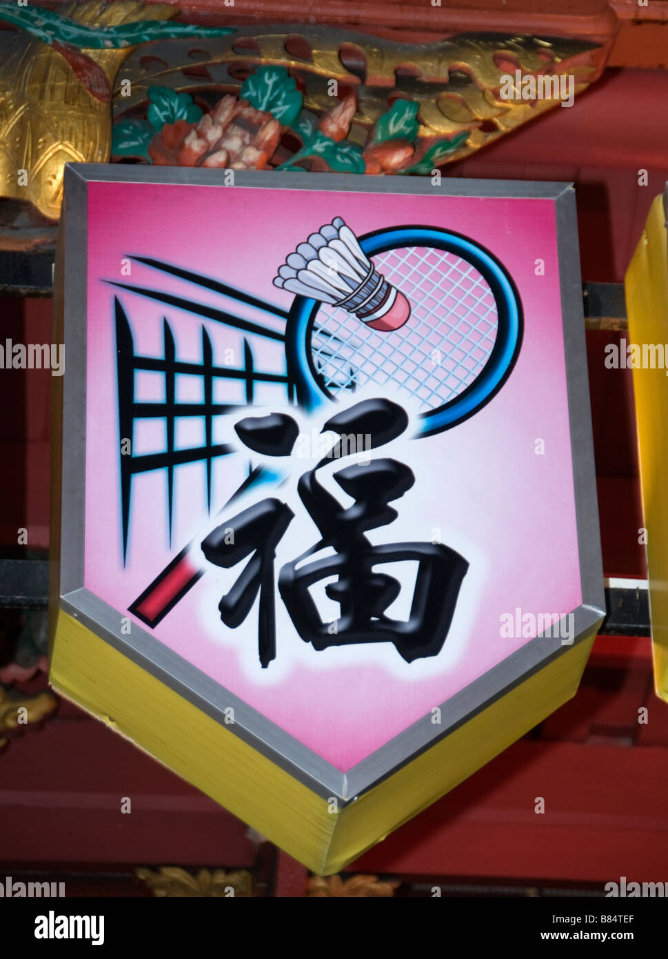 Malacca Malaysia Chinatown China Chinese beacon light neon sport play a tennis play badminton game - Stock Image