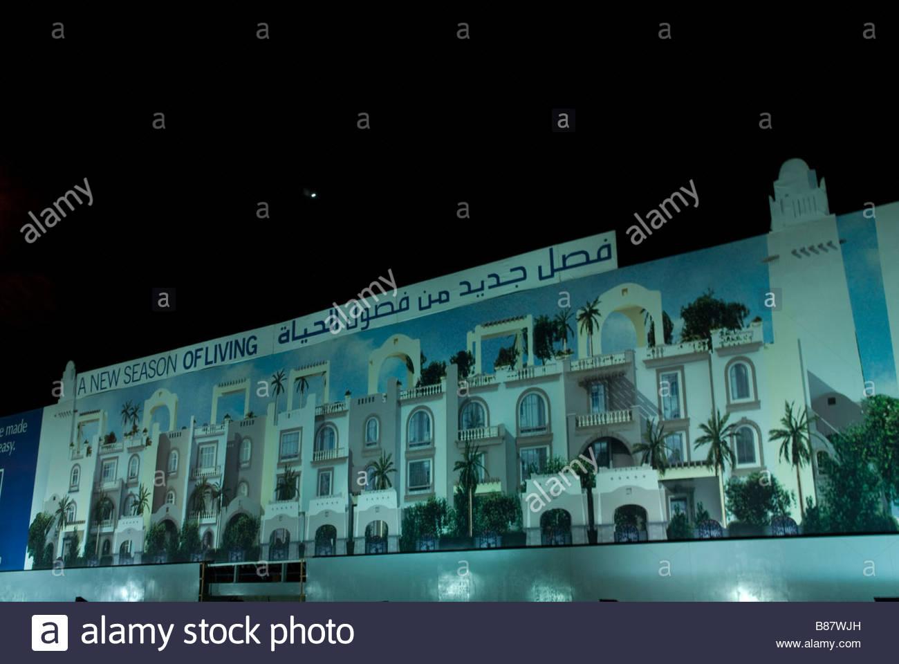 dubai,a gigantic poster of a real estate along shei zaied road - Stock Image