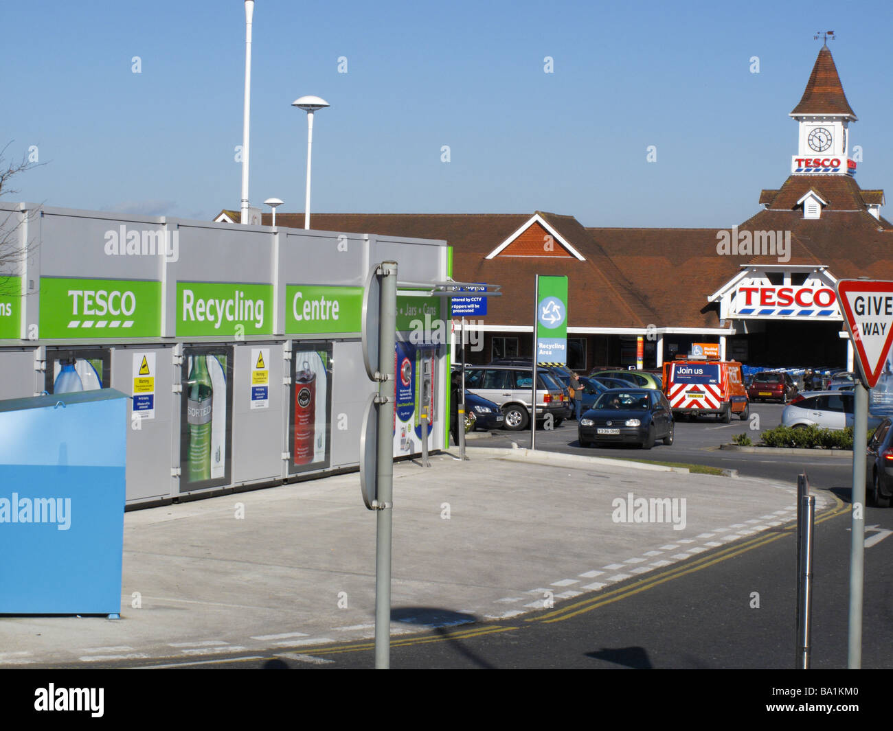 recycle center outside a tesco store Stock Photo