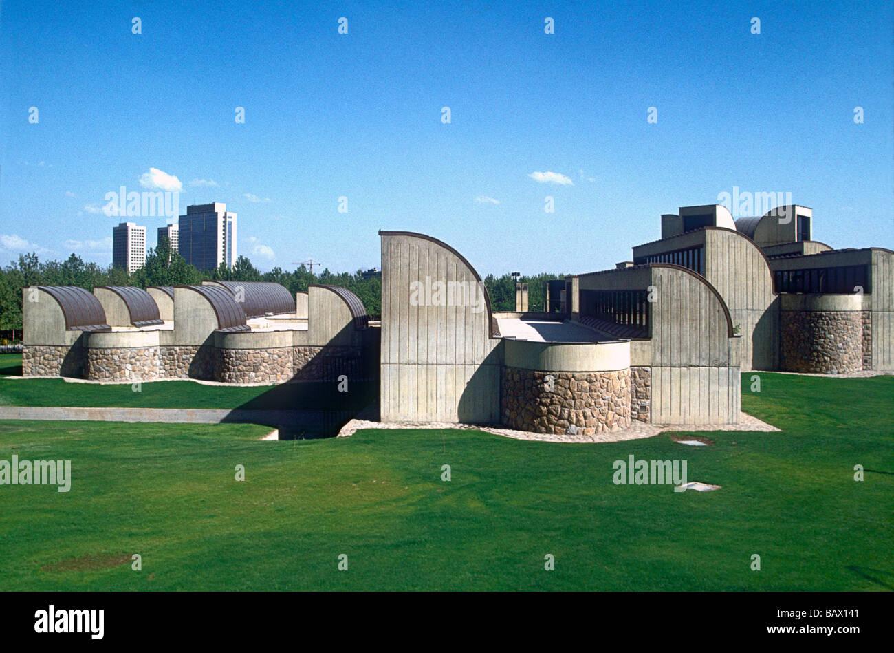 Museum of Modern Art, Tehran, IranStock Photo