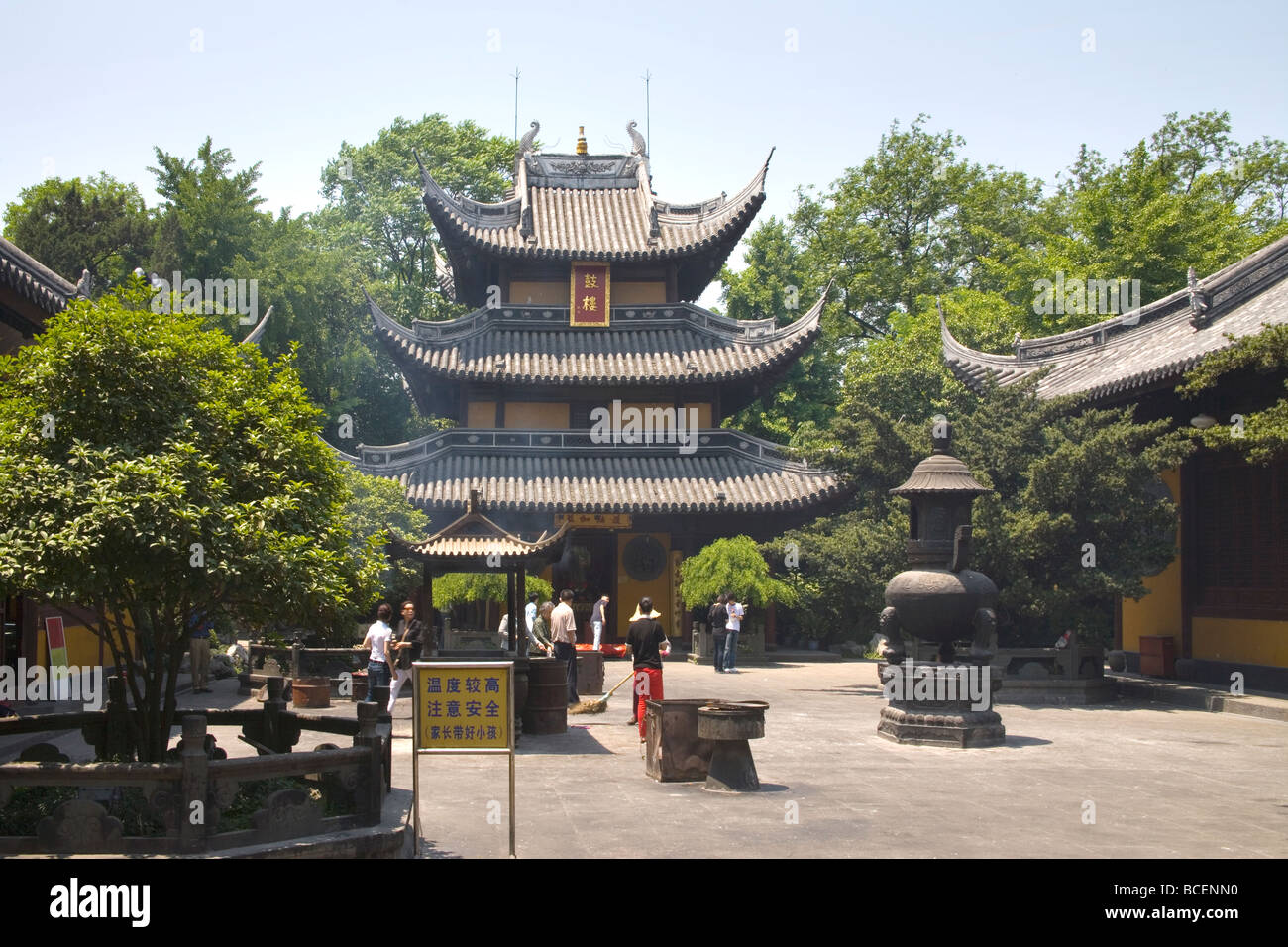 longhua temple shanghai china Stock Photo