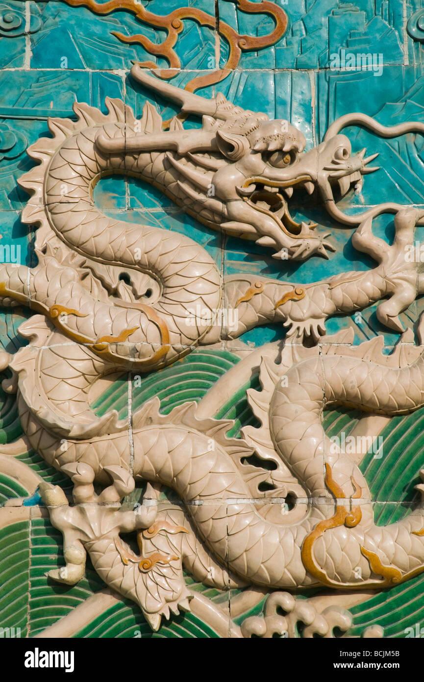 China, Beijing, Xicheng District, Behai Park, Nine Dragon Screen - Stock Image