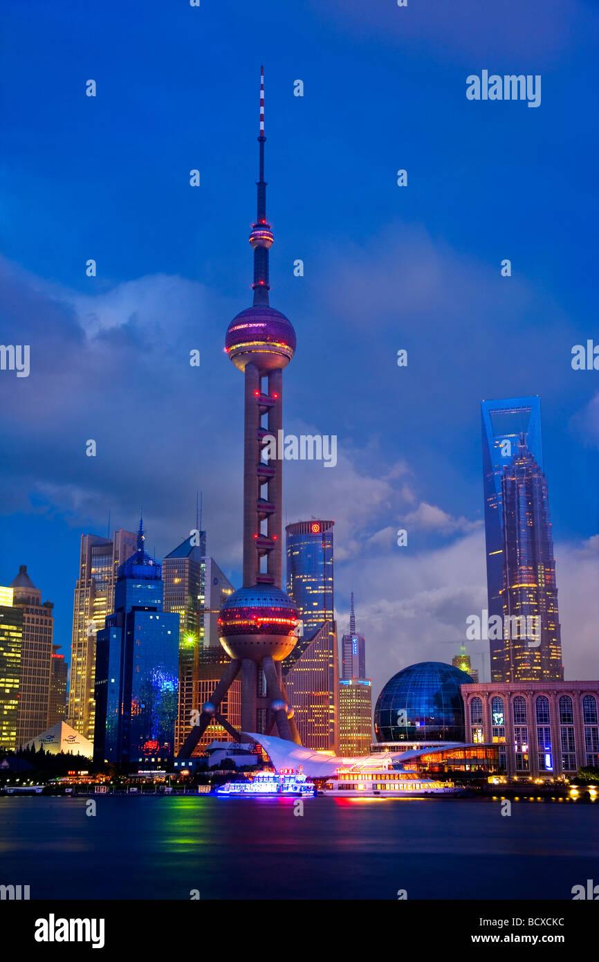 Pudong,Shanghai,China - Stock Image