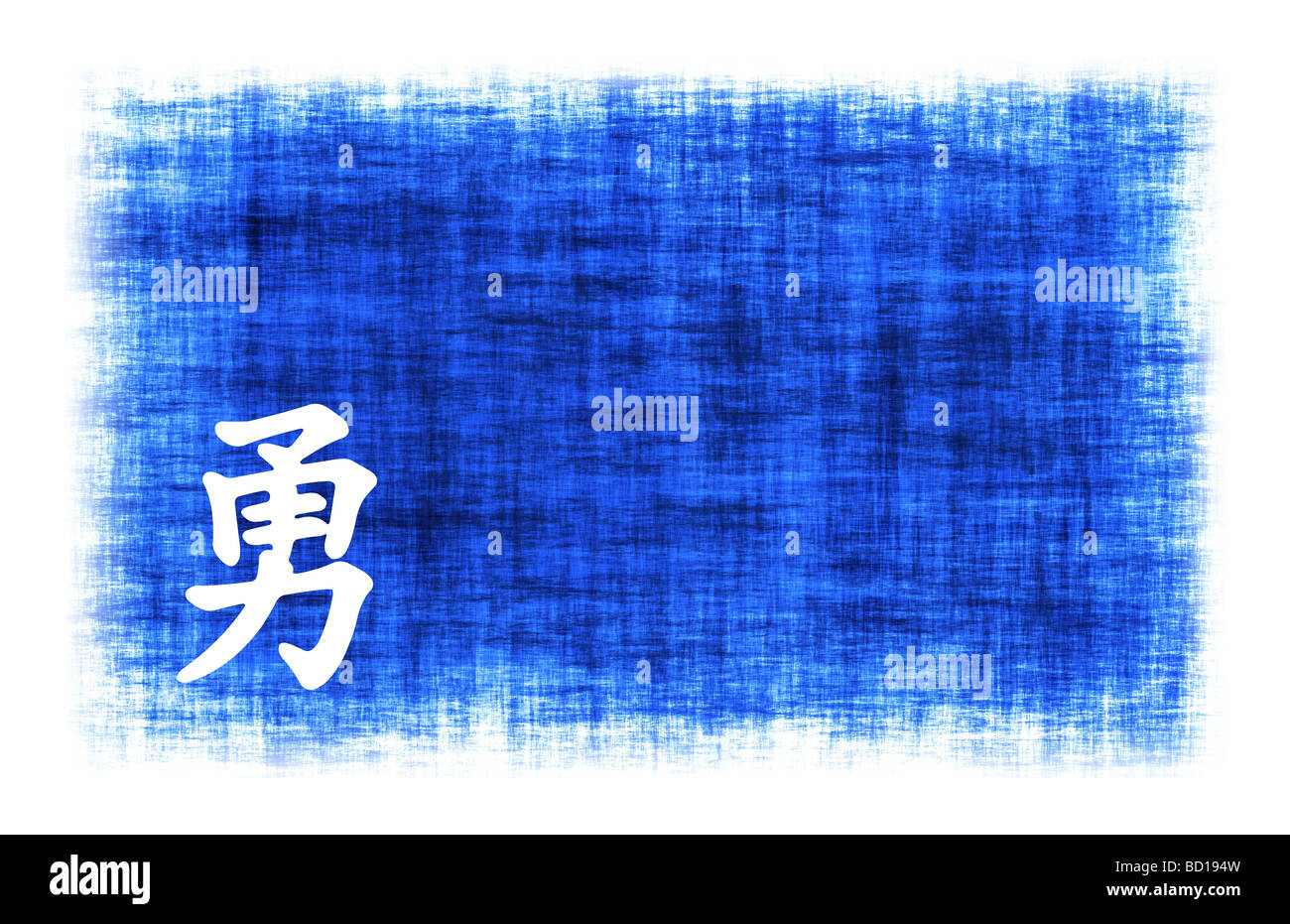 Chinese Symbol For Courage On Blue Parchment Stock Photo 25230041