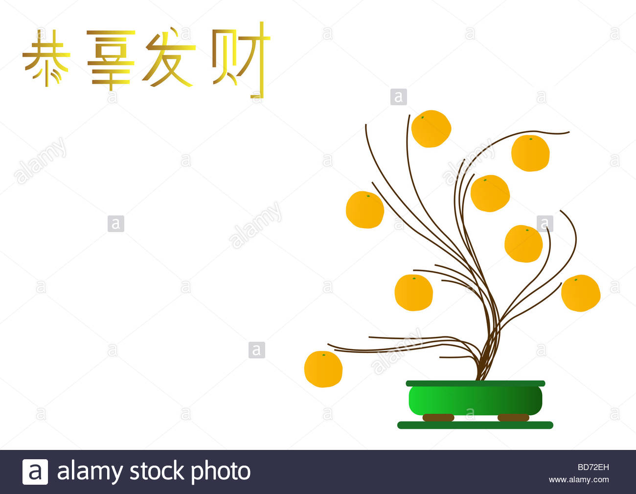 Happy and Prosperous New Year greeting with 8 tangerines Stock Photo ...