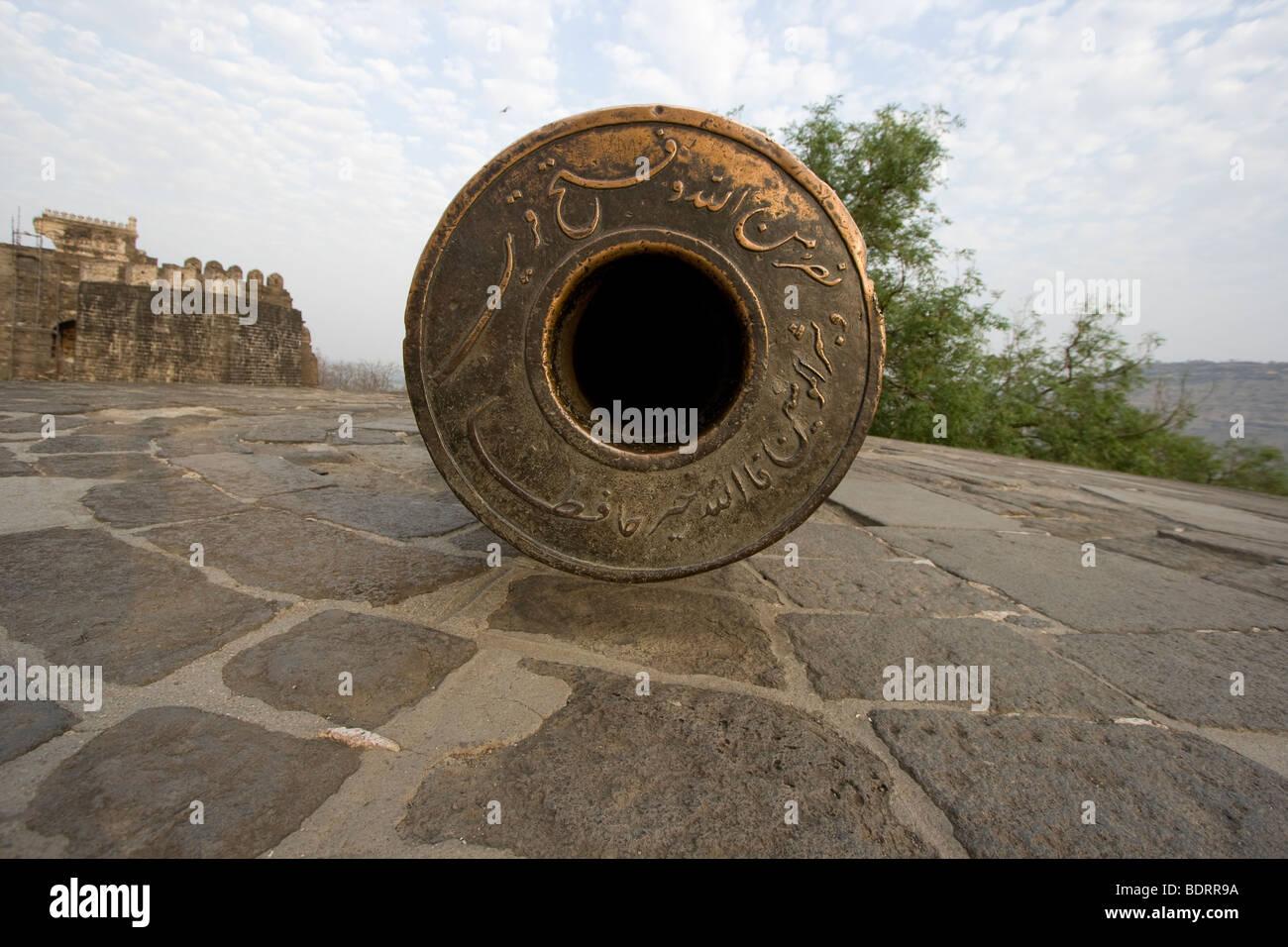 Cannon detail in Devagiri Fort in Daulatabad near Aurangabad India - Stock Image