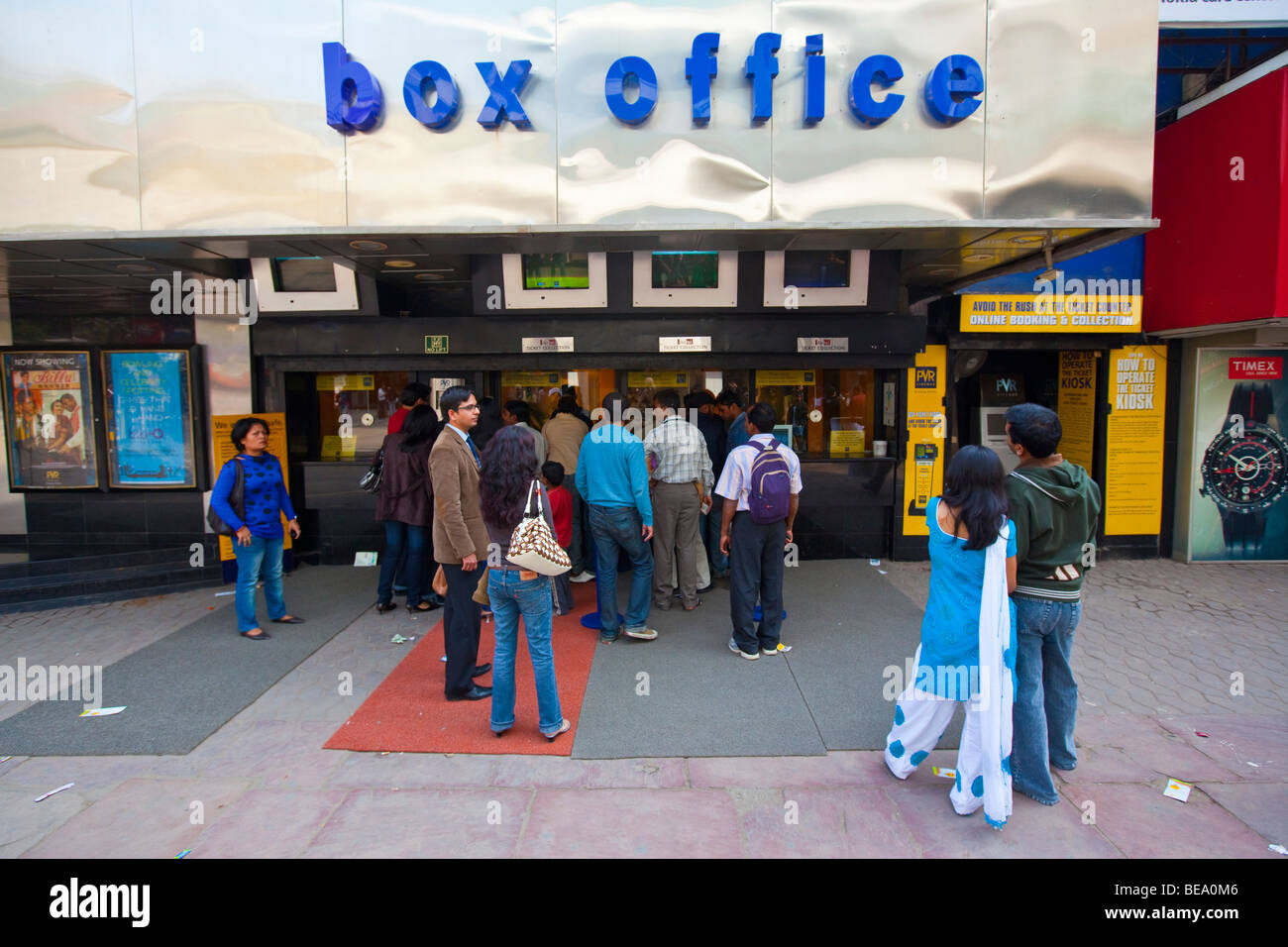 Indian movie theater in delhi india stock photo 26035638 alamy indian movie theater in delhi india thecheapjerseys Images