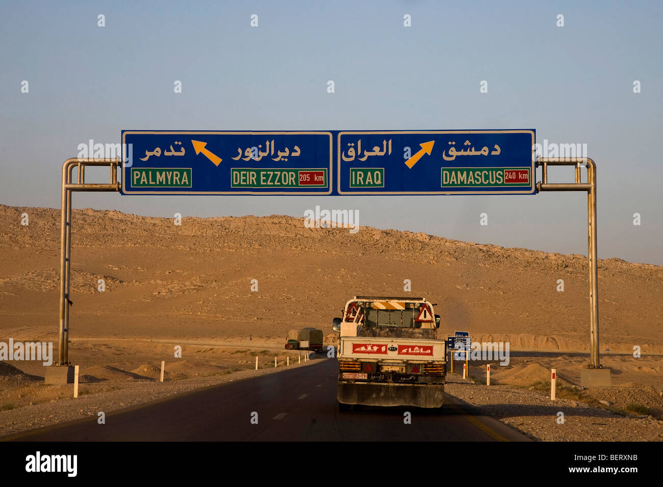 Car In The Desert Near Palmyra Syria Middle East Asia Sign And