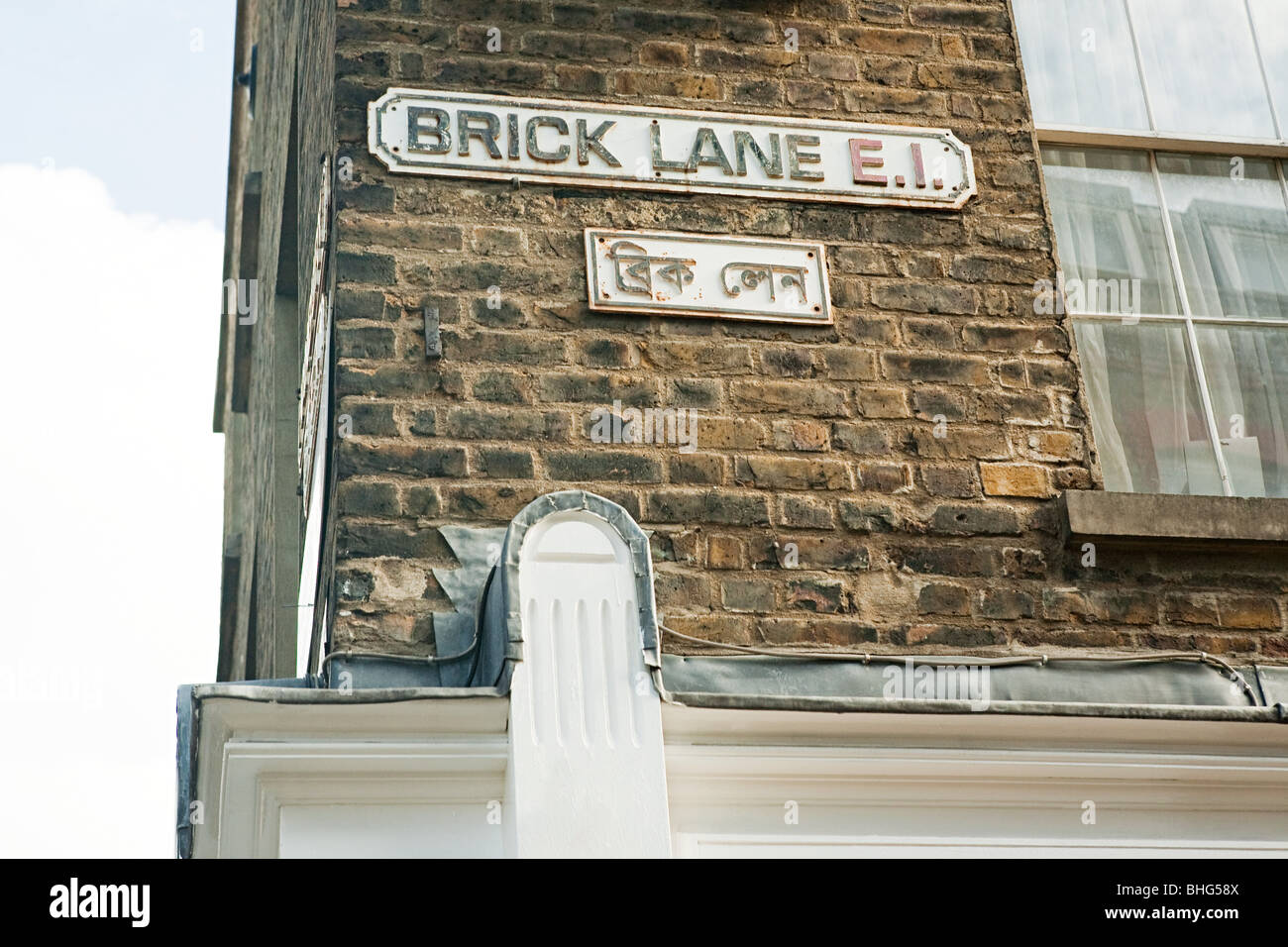 A brick lane road sign - Stock Image