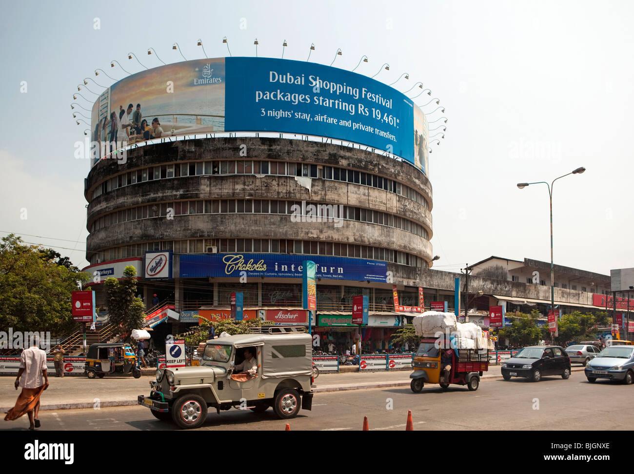 India Kerala Calicut Kozhikode Mavoor Road New Bus Stand Stock