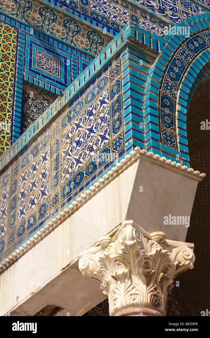 Detail, Dome of the Rock, Jerusalem, Israel, Middle East - Stock Image