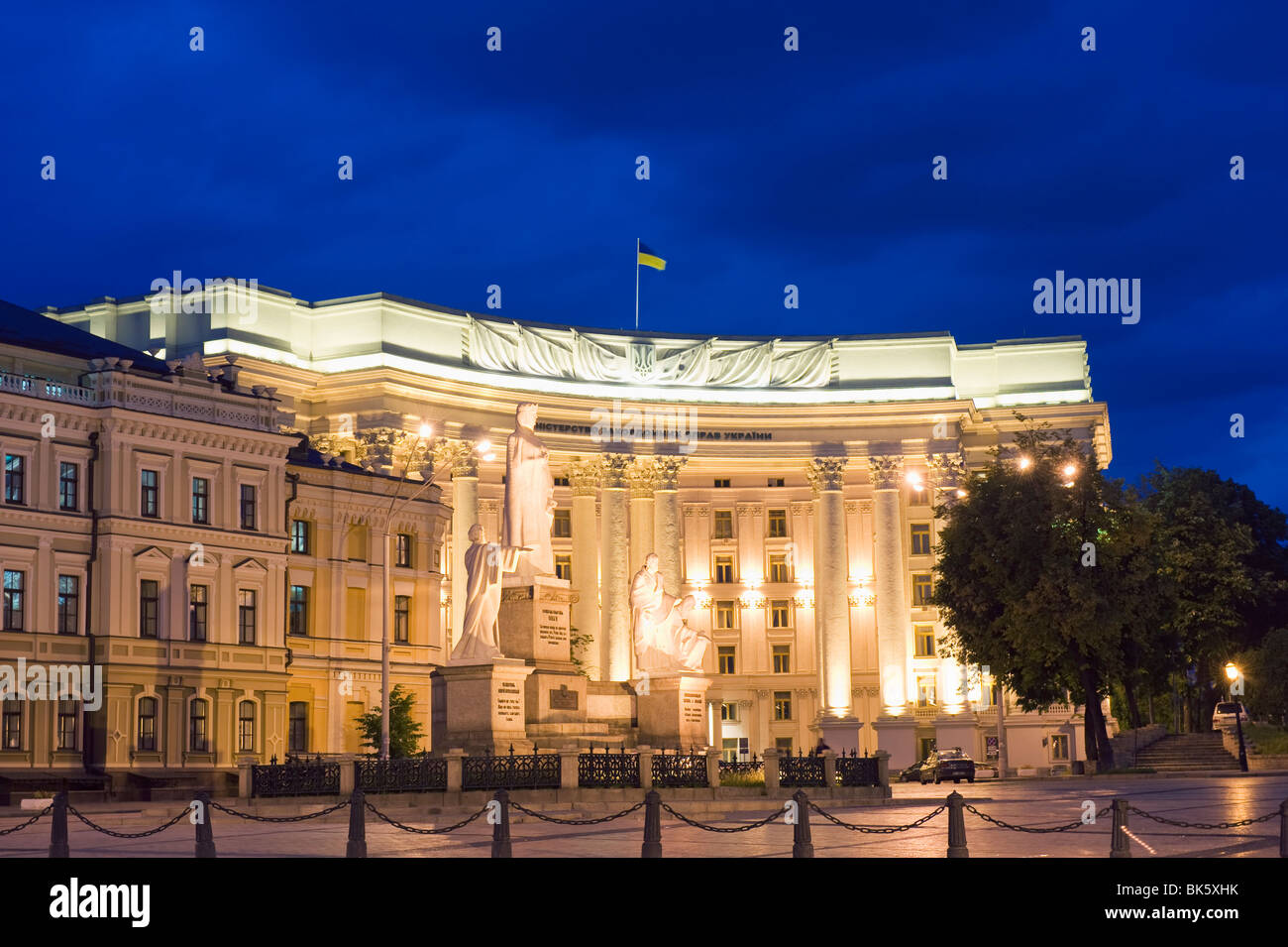 Ministry of Foreign Affairs building, Kiev, Ukraine, Europe - Stock Image