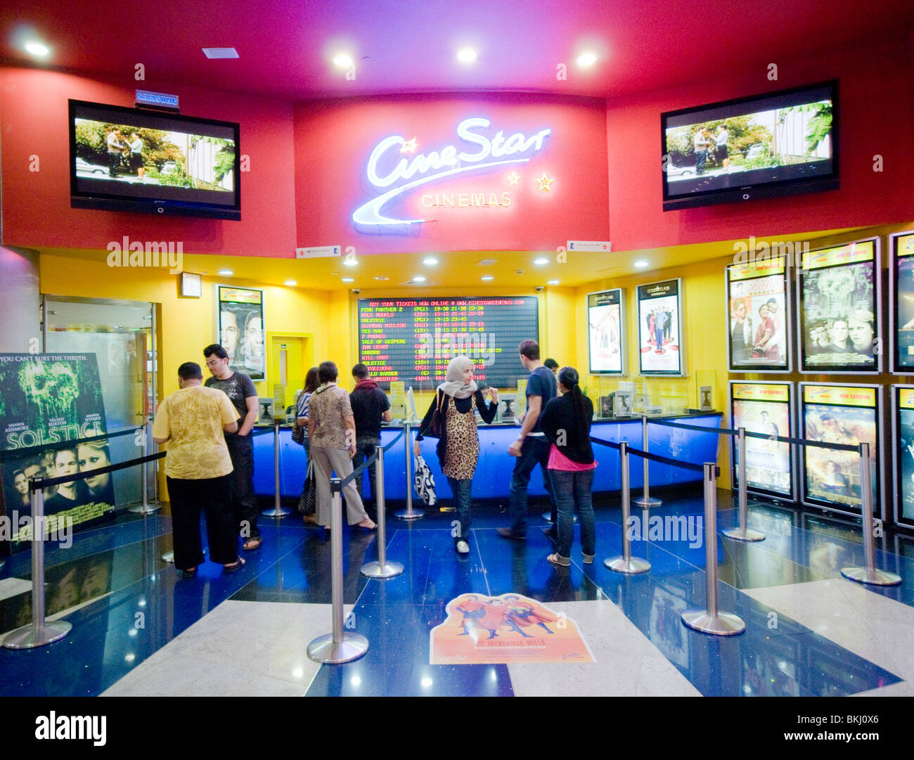 Cinema complex In Dubai - Stock Image