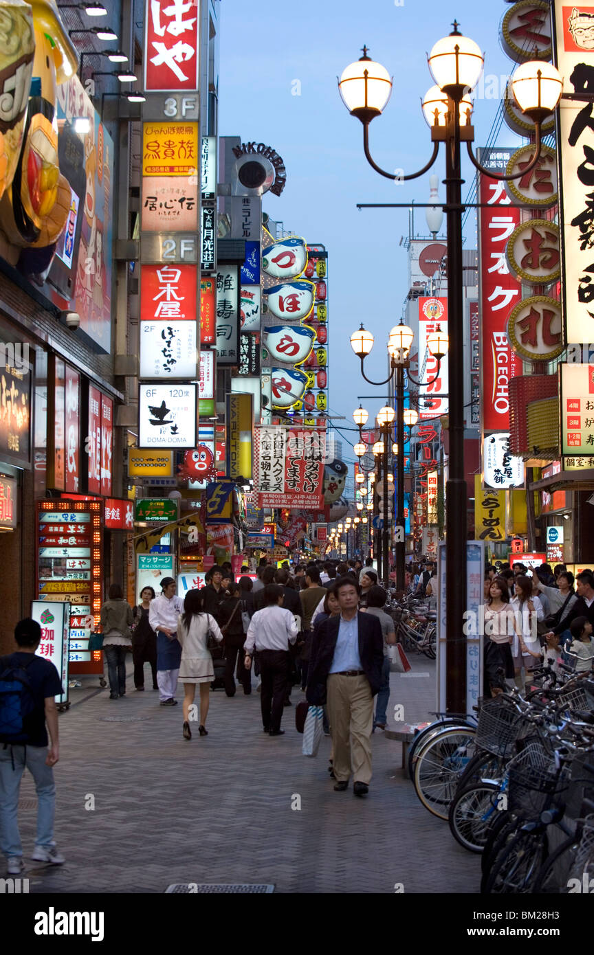 Neon signs bring Dotonbori entertainment district to life after sunset, Osaka, Japan - Stock Image