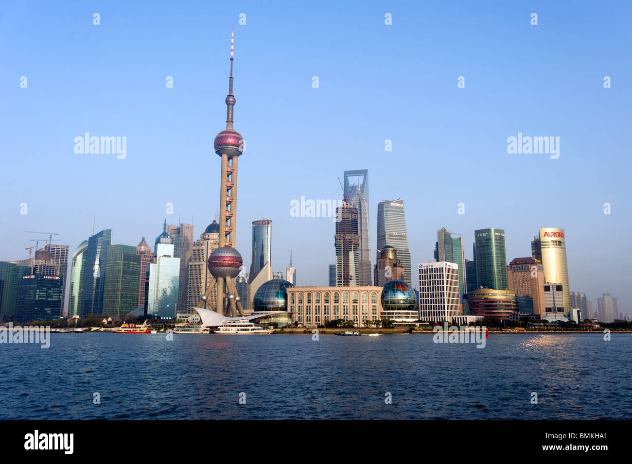 View on the Huangpu river waterfront and city skyline, Shanghai, China - Stock Image