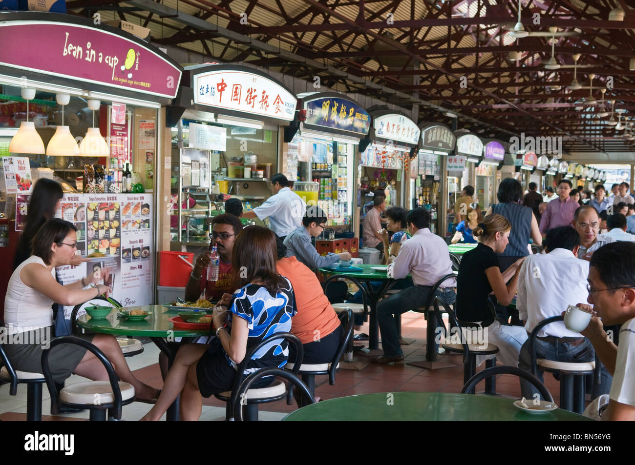 Maxwell Food Centre Chinatown Singapore Stock Photo