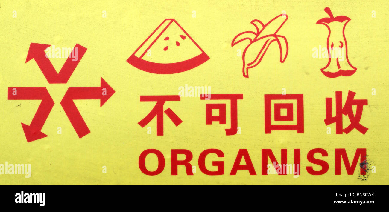 chinese-mandarin-recycling-sign-on-a-rubbish-bin-BN80WK.jpg