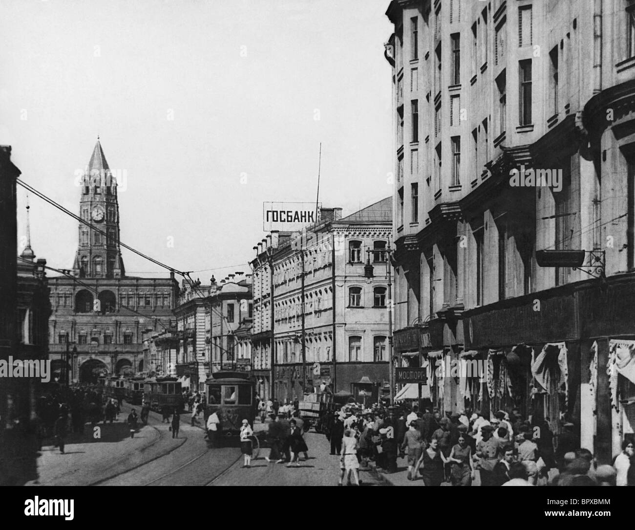 Sretenka Street in Moscow, 1930 Stock Photo