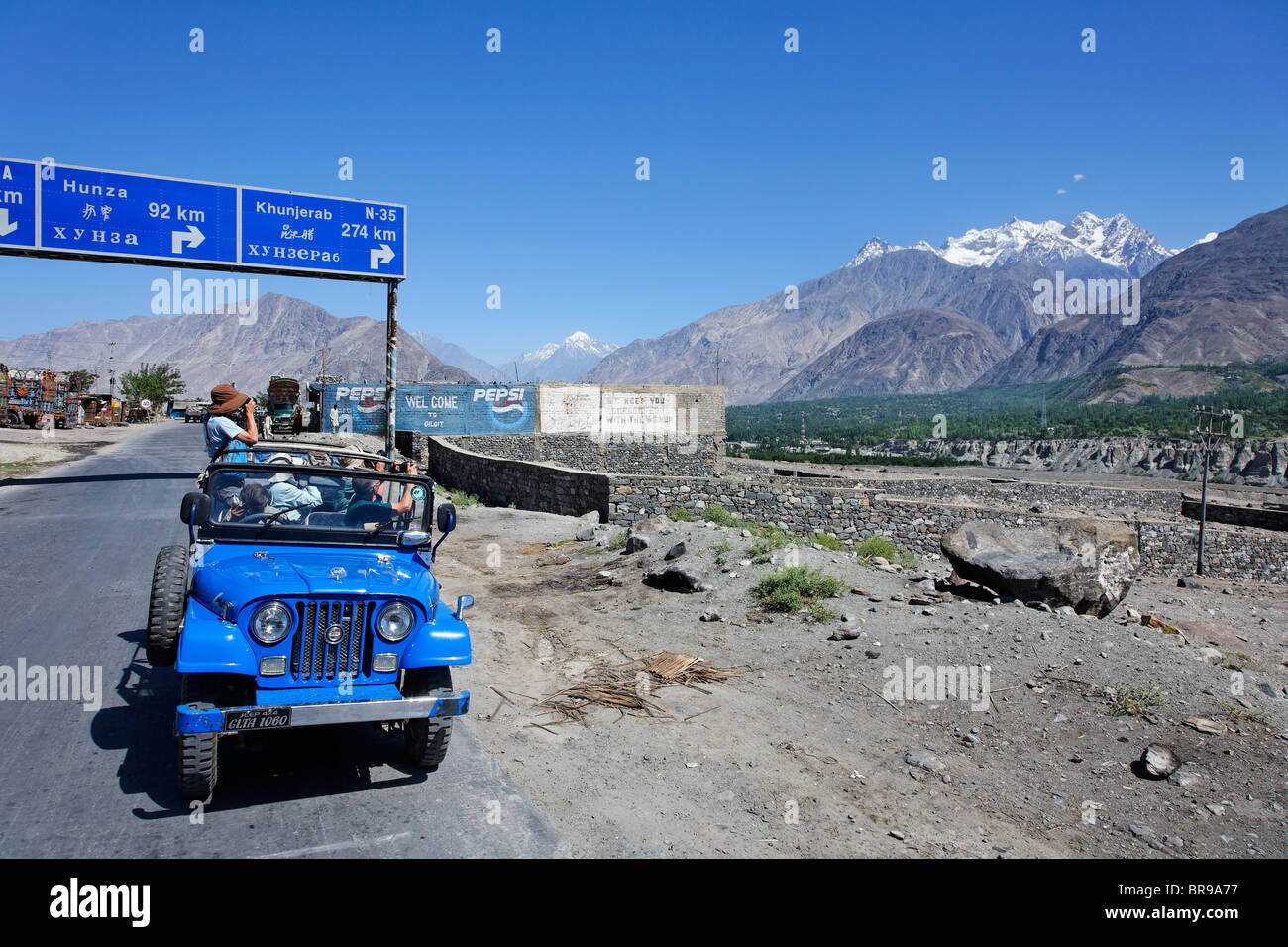 The road to Gilgit, Gilgit-Baltistan, Pakistan Stock Photo