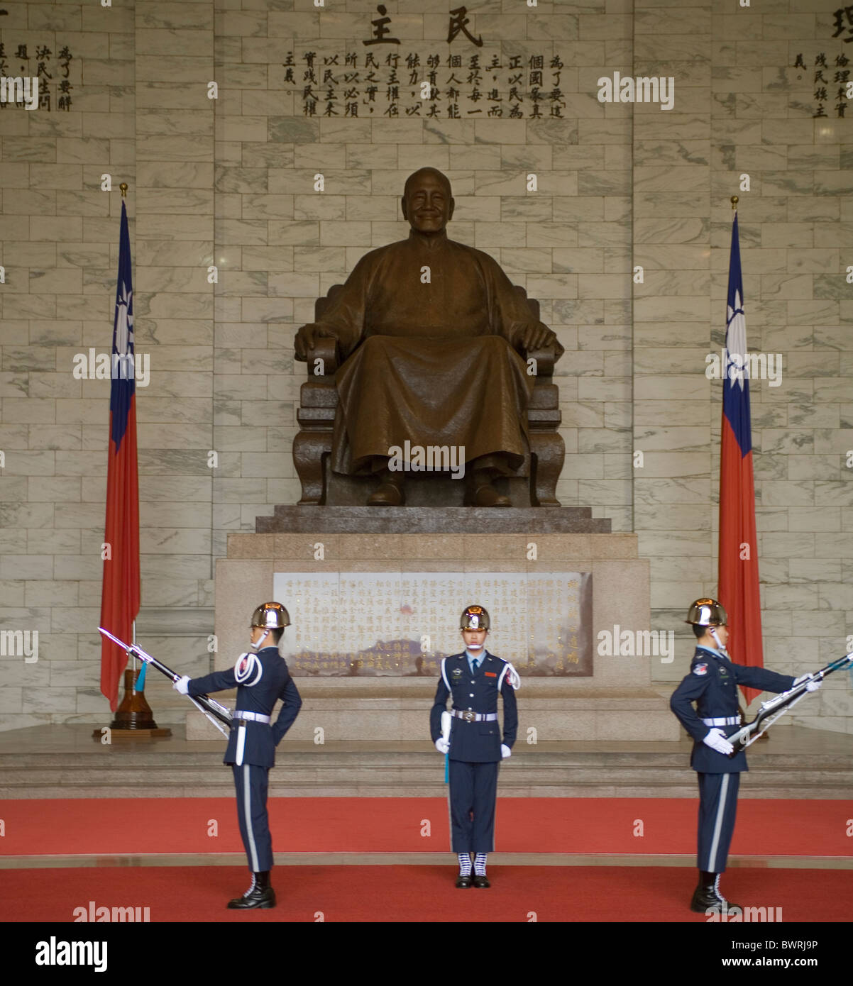 Taiwan Taipei Chiang Kai-Shek memorial, changing of the guard - Stock Image