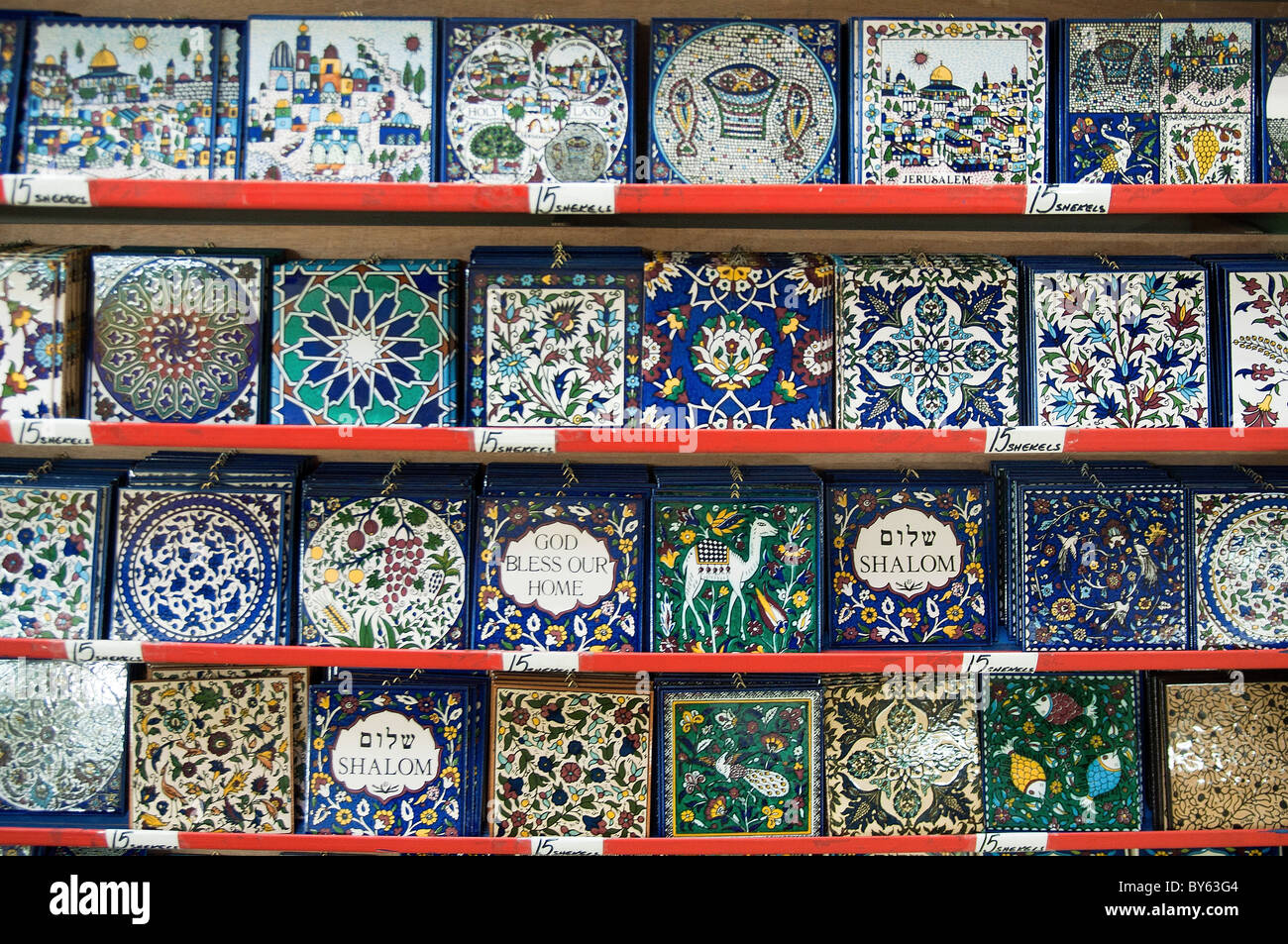 Israel jerusalem old city the market decorated ceramic tiles on israel jerusalem old city the market decorated ceramic tiles on sale dailygadgetfo Image collections