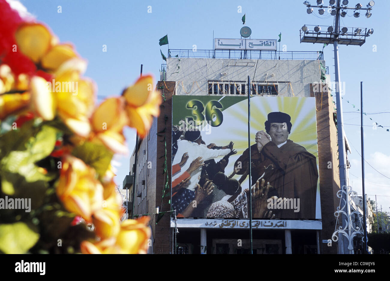 Sign with Muammar Abu Minyar al-Gaddafi, Mu'ammar Abu Minyar al-Qaddhafi at the Green Square in Tripoli, 35 years - Stock Image