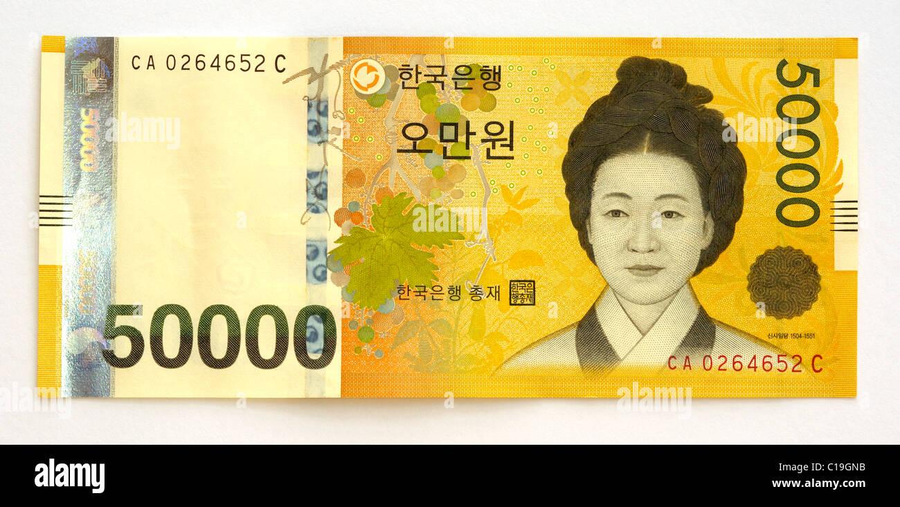 South Korea Fifty Thousand 50000 Won Bank Note. - Stock Image