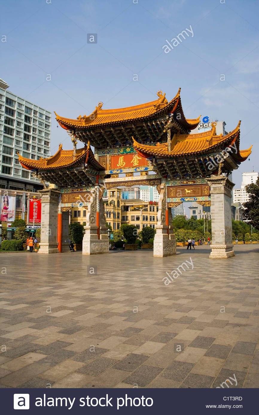 Golden Horse and Jade Rooster Archway, Kunming, Yunnan, China - Stock Image