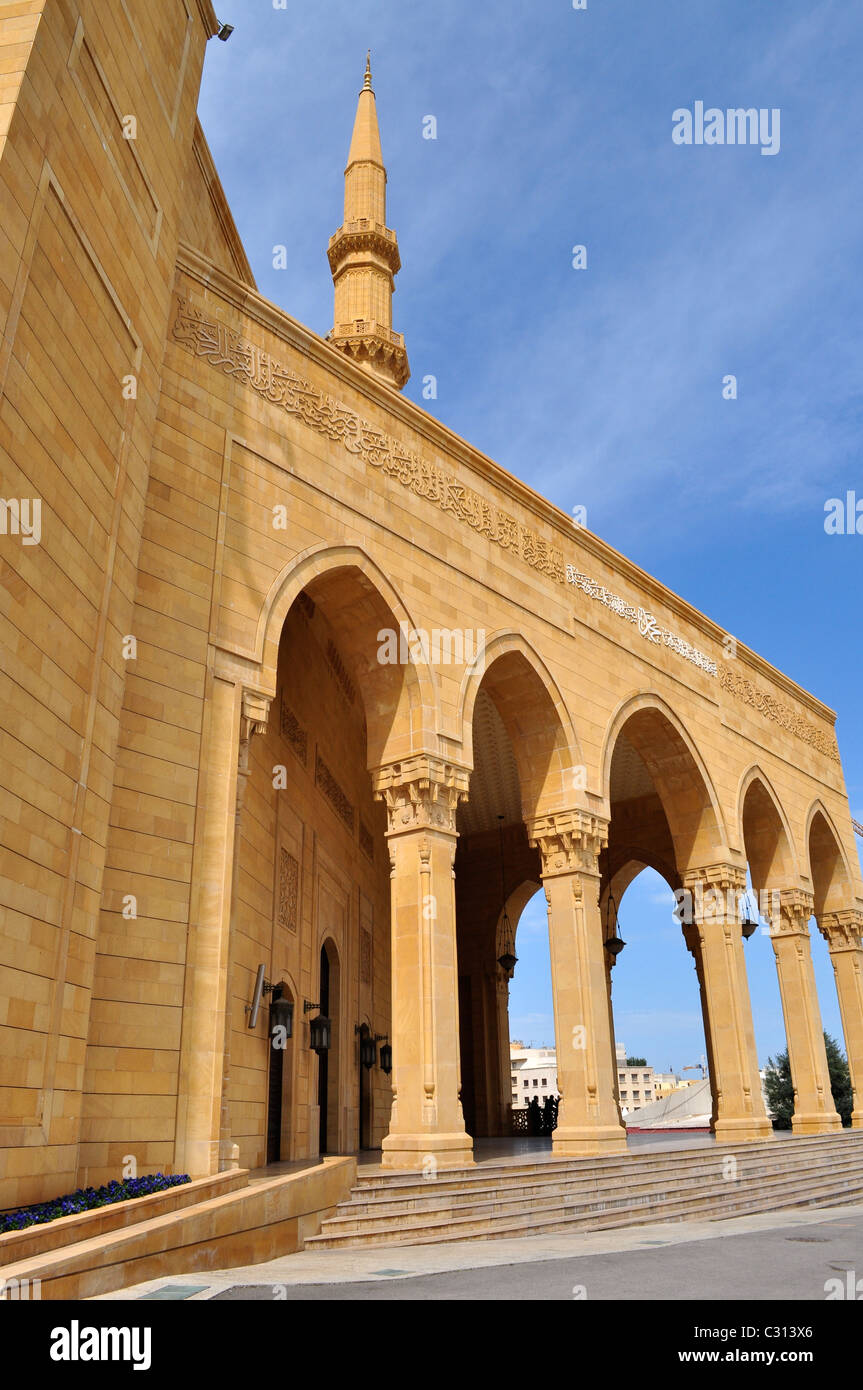 Martyrs Square, Downtown Beirut and the mosque built by late Prime Minister Rafiq Hariri, Lebanon - Stock Image