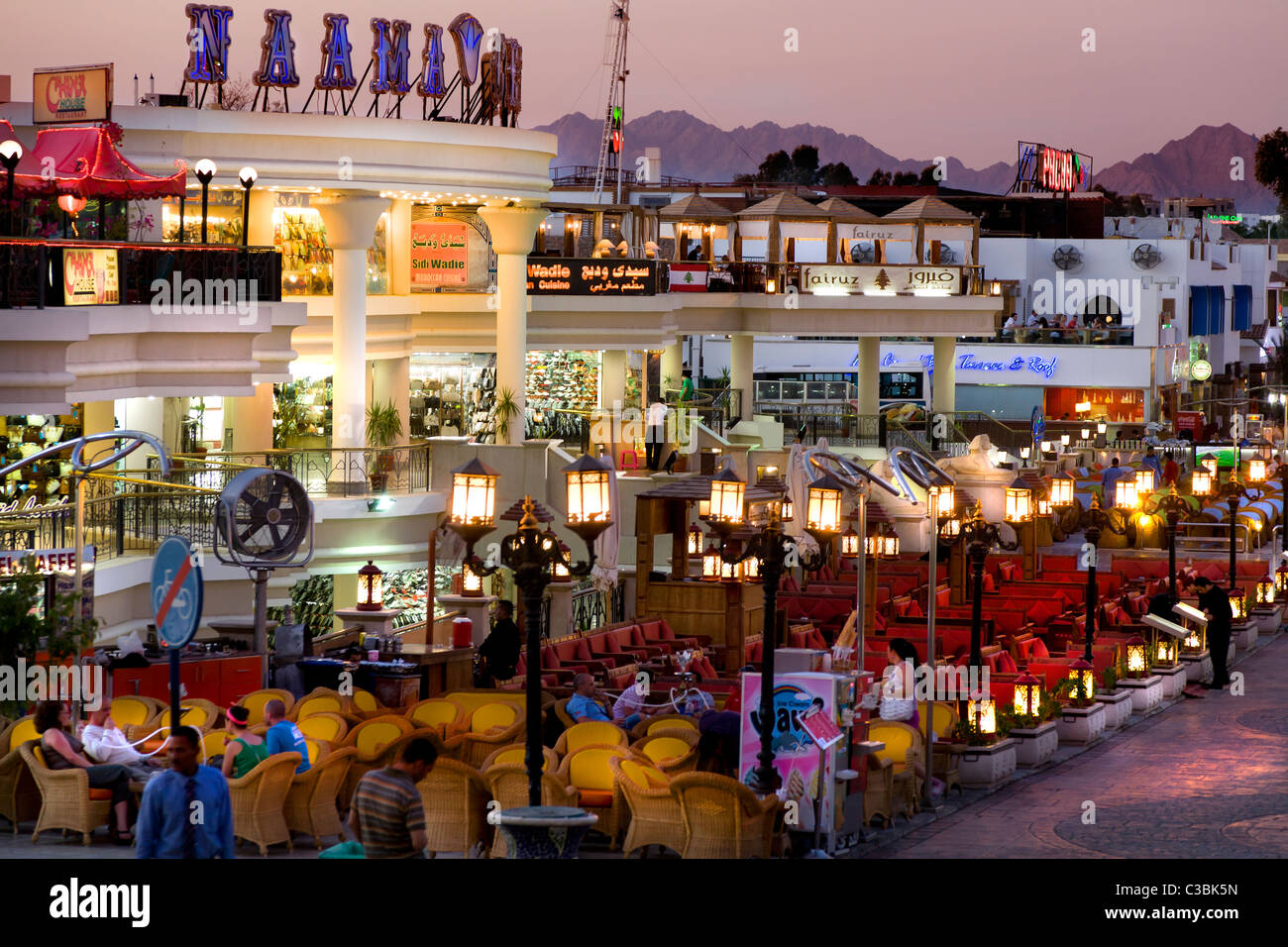 Exterior entrance of the Naama Center shopping mall at Naama Bay, Sharme El Sheik. Egypt on the KING OF BAHRAIN - Stock Image
