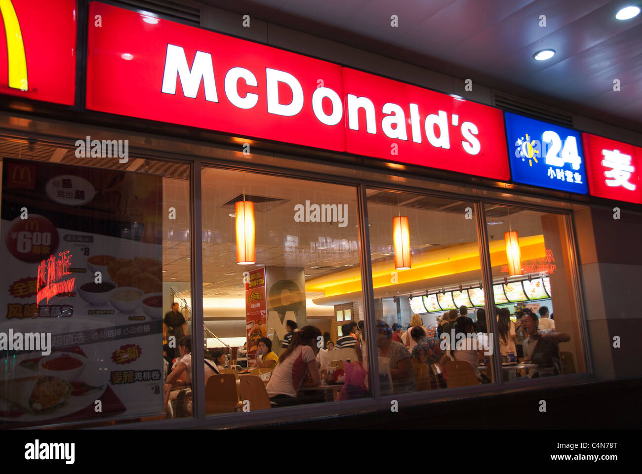 Beijing China Outside Mcdonald S Fast Food Restaurant In City